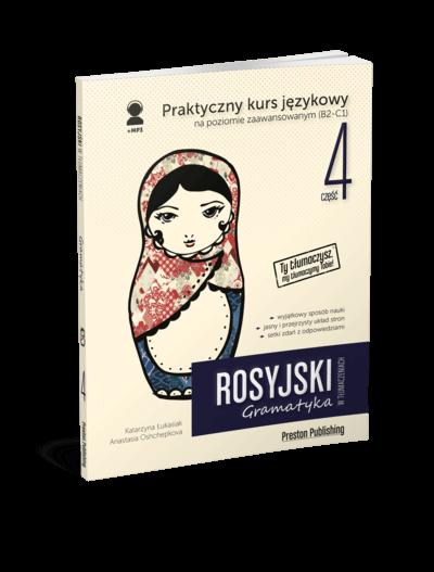 Rosyjski w tłumaczeniach. Gramatyka 4