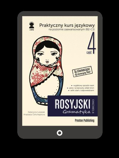 Rosyjski w tłumaczeniach. Gramatyka 4 (Książka + e-book)