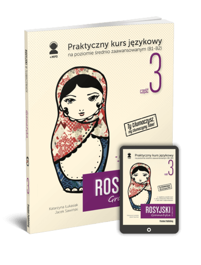 Rosyjski w tłumaczeniach. Gramatyka 3 (Książka + e-book)